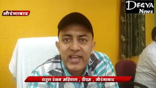 Degya News 18 September 2018