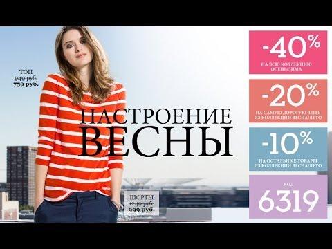Магазин женской одежды проводит постоянные распродажи и акции!