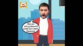 Sharad Pawarr के घर पर हुई सभी नेताओं की मीटिंग, नहीं बुलाया Rahul को