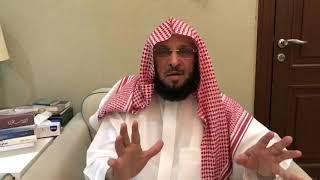 الإمام البخاري شخصيات لامعه د. عائض القرني