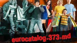 Заказ и доставка товаров по европейским каталогам(Мода - важная часть жизни каждого из нас. http://eurocatalog.373.md/ ------------------------------------------------------------------------------------------..., 2015-05-20T06:48:56.000Z)
