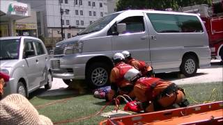熊本市消防局特別高度救助隊 救出救助訓練 ダイジェスト