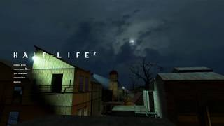 халвим | Half-Life 2