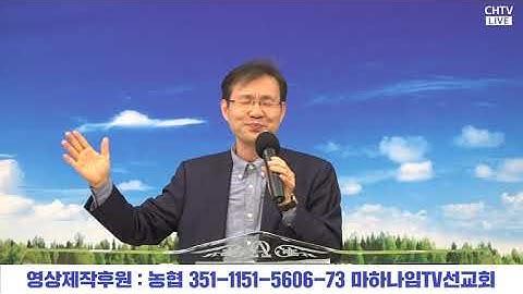 [4월8일] 차별금지법 저지를 위한 영화위한 특별기도회 - 박한수 목사