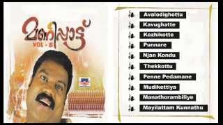 Manippattu - Selected Hits From Kalabhavan Mani - Vol - 8