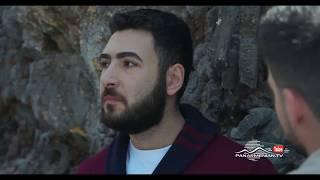 Շիրազի Վարդը, Սերիա 55, Երկուշաբթի 21։45 / Vard of Shiraz / Shirazi Vard