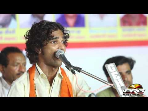 Bhomiya Ji Maharaj Bhajan | Bhomiya | Soorsagar Live Program | Live HD VIDEO | New Rajasthani Bhajan