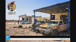 ليبيا: تنظيم الدولة الإسلامية يهاجم القوات الحكومية بالسيارات المفخخة