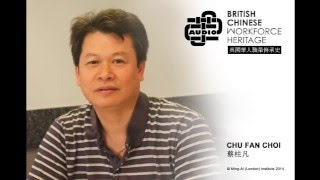 Chu Fan Choi (Audio Interview)