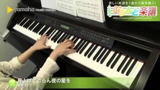 使用した楽譜はコチラ http://www.print-gakufu.com/score/detail/42196...
