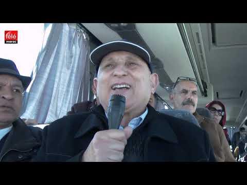 أسرار تكشف لأول مرة عن المعتقل السري تازمامارت في الوثائقي 'الطريق إلى تازمامارت