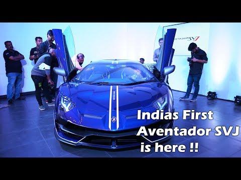 India's MOST EXPENSIVE Supercar Lamborghini Aventador SVJ is here !!