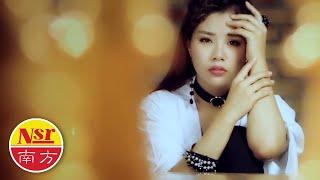 Anna Chong 张依微 -【棋子】