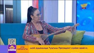 Майра Ілиясова – «Арман-ай» (Халық әні)