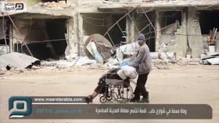 مصر العربية | وفاة مسنة في شوارع حلب.. قصة تختصر معاناة المدينة المحاصرة