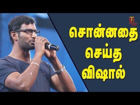 Piracy Website Admin arrested | Vishal | Tamil Rockers | Tamil Gun | Thamizh Padam