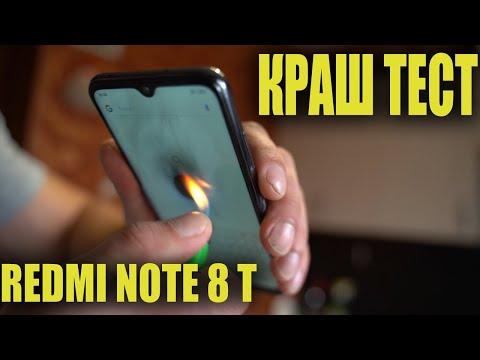 Xiaomi Redmi Note 8t тест на прочность (crash Test)