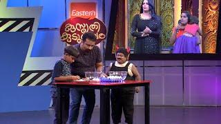 Kusruthi Kudumbam | Peel the Eggshells | Mazhavil Manorama