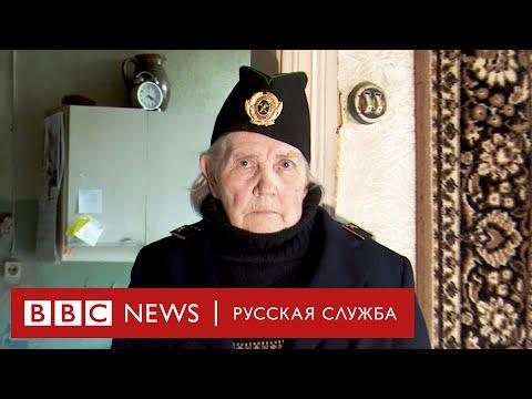 Пенсионерка живет на заброшенной железнодорожной станции. Как так получилось?