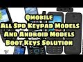 Qmobile All Spd Boot Keys Solution