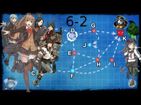Kancolle - Quest B101 : Kumano Kai Ni - S rank 6-2 Boss