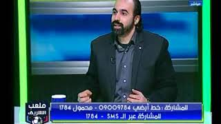 جمال حمزة: علي جبر لازم يريح شوية