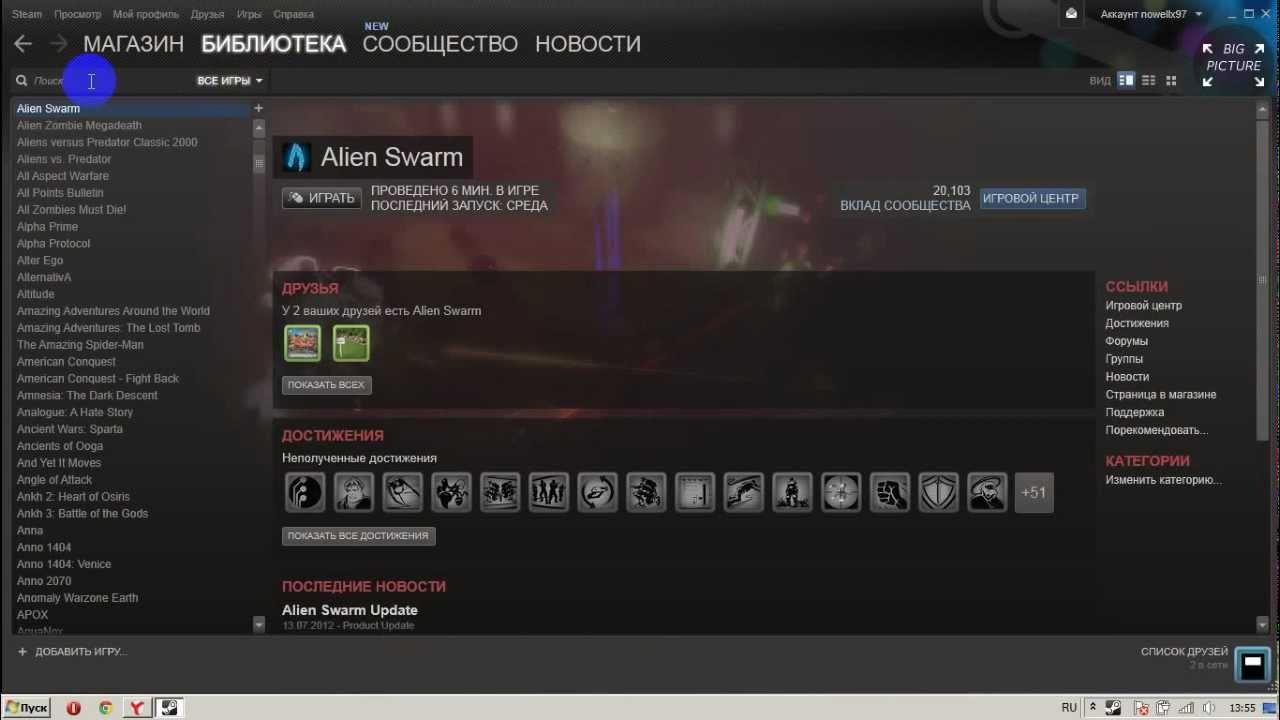 greenluma steam