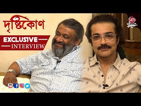 Drishtikone   Prosenjit Chatterjee   Kaushik Ganguly    Exclusive Interview