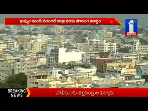 Brand Ambassador of Khammam | Special Focus On Khammam Khilla || No.1 News