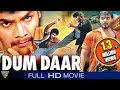 Dumdaar (Shambhu) Full Lenght Hindi Dubbed Movie || Murali,Manya || Eagle Hindi Movies
