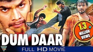 Dumdaar (Shambhu) Hindi Dubbed Full Length Movie || Murali, Manya || Eagle Hindi Movies