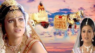 जानिए ,माँ गँगा को भागीरथ ने पृथ्वी पर आते समय किसकी कहानी सुनाई थी || BR Chopra Superhit Serial ||