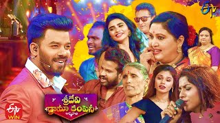 Sridevi Drama Company | 11th April 2021 | Full Episode | Sudheer,Hyper Aadi,Immanuel | ETV Telugu