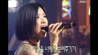 Park Ki-young - Start, 박기영 - 시작, Music Camp 19990710 thumbnail
