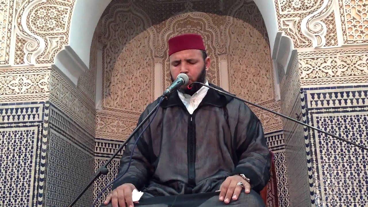 محمد الأيراوي