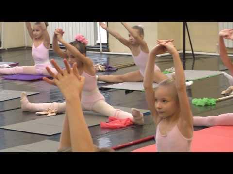 Мастер класс балет 2019 12 03