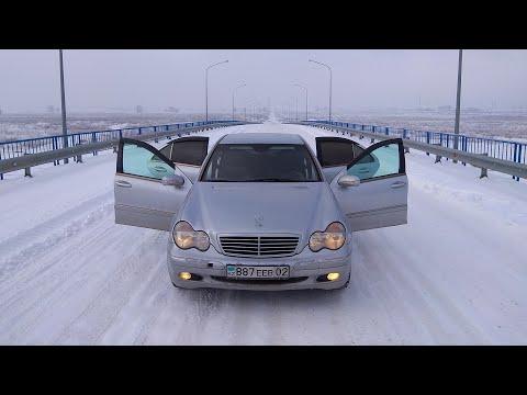 Mercedes W203 Кочегар Продаётся, Выставил на Продажу For Sale ®️