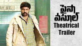 Paisa Vasool Movie Theatrical Trailer || Balakrishna, Puri Jagannadh, Shriya Saran