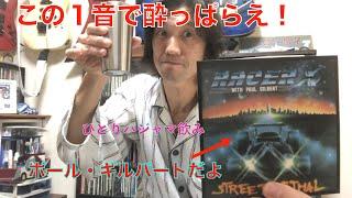 レーサーX1stアルバム「Blown Up The Radio」の2分13秒のハーモニクス音の謎で酔う。 オサムちゃんの「なんちゃって」ギターへようこそ! このチャンネルは「おっさん」の「 ...