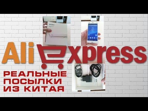 Sony Xperia Z3 Compact с Aliexpress (распаковка)