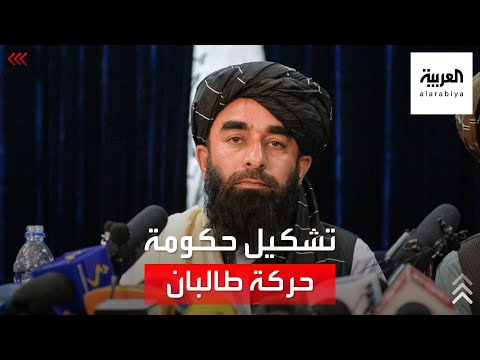 مؤتمر صحفي للمتحدث باسم حركة طالبان