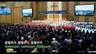 제14회 성가대합창제 전체연주 실황 13곡 20171017