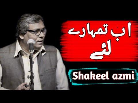 Best shayari in hindi 2019    best gulzar shayari in hindi
