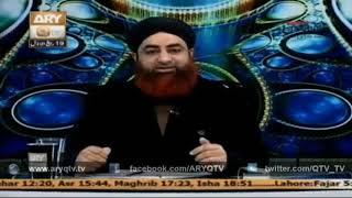 Kisi Ke Dil Azari Karna Aur Messages Se Maafi Maangna by Mufti Akmal Madani