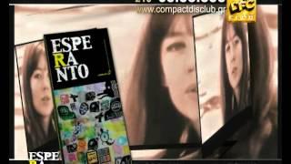 Esperanto Thumbnail