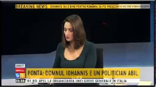 Madalina Puscalau Dezbatere B1 Tv   Alegeri 2014