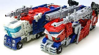 Transformers WFC SIEGE Leader Class Galaxy Upgrade Optimus Prime Ultra Magnus Truck Car Robots Toys