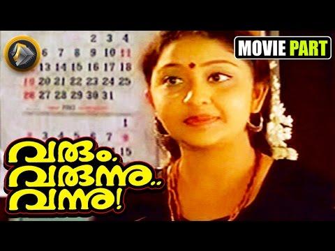 Varum Varunnu Vannu Movie Part | Johny, The life saver