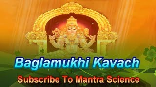 Powerful Baglamukhi Kavach To Destroy Enemies बगलामुखी कवच