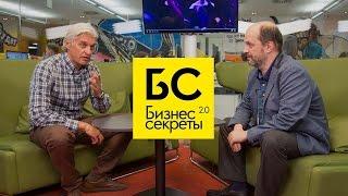 Бизнес-Секреты 2.0: Герман Клименко(, 2016-02-03T12:22:51.000Z)